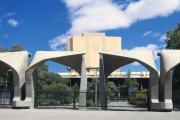 برگزاری دوره های کوتاه مدت MBA و DBA در دانشگاه تهران
