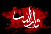 محرم؛ ماه سید الشهدا (ع)