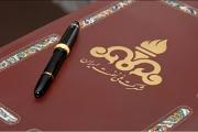 ایران ۱۵ قرارداد جدید نفتی با خارجیها امضا کرد