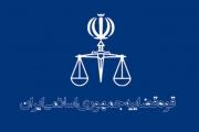 معرفی ظرفیت های کارآفرینی اجتماعی در جشنواره ایده های قوه قضاییه