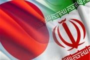 همکاری ایران و ژاپن در زمینه کارآفرینی برای بانوان