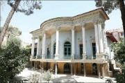 خانه مستوفی الممالک مرکز توانمندسازی کسب وکارهای نوپا می شود