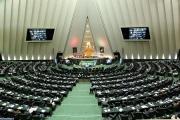 با تصویب نمایندگان مجلس در بودجه 95