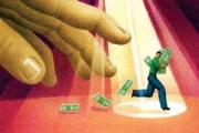 فرار مالیاتی ۸۰ هزار میلیارد تومان در سال