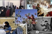 اجرایی شدن پروژههای کارآفرینی با محوریت نیازمندیهای نیروی انتظامی در اردبیل