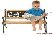 کودکان قبل از به دنیا آمدن می آموزند!!