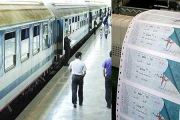 مخالفت نمایندگان ملت با افزایش قیمت بلیت قطار