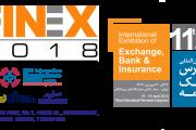 فاینکس 2018، فرصتی برای معرفی فن آوری های نوین مالی