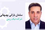 کارآفرینی که با تار و پود اشتغال جوانان زنجانی عجین شده است