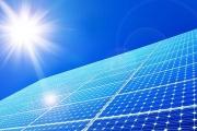 راه اندازی مرکز فناوری انرژی با حمایت بخش خصوصی