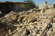 وعده اختصاص 100 میلیارد ریال تسهیلات برای احیای کسب و کار زلزله زدگان خراسان عملی نشد