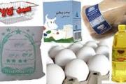 سبد کالای رمضان از امروز توزیع میشود