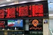 300 میلیون ریال سهم دولتی مهرماه در بورس واگذار شد