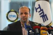 افتتاح معاملات قراردادهای آتی کنجاله سویا در 16 خردادماه