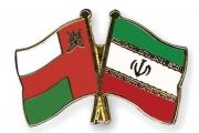 توسعه همکاری ایران و عمان در حوزههای مختلف علم و فناوری