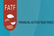 حمایت تمامقد صندوق بینالمللی پول از