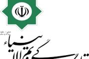 اشتغالزایی فاز نخست ستاره خلیج فارس برای 16 هزار نفر