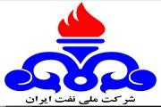 رکورد صادرات نفت ایران شکسته شد