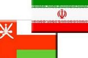 نمایشگاه اختصاصی ایران بهمنماه در عمان برگزار میشود