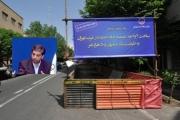 شبکه فاضلاب منطقه ٨ تهران در نیمه نخست امسال به بهرهبرداری میرسد