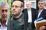 نامه 4 وزیر اختلافات در کابینه را آشکار کرد