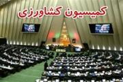ورود ۶۰۰ میلیون متر مکعب فاضلاب به سفرههای آب زیرزمینی تهران