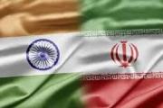 موافقت هند با اختصاص خط اعتباری ٤٥٠ میلیون دلاری به ایران
