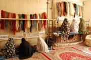 فرش ایرانی کارآفرین می شود