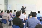 5  دانشگاه کشور بینالمللی میشود