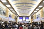بیش از ٤٣٠ هزار تن کالا در بورس کالای ایران معامله شد.