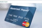 ورود نخستین کارتهای بانکی خارجی به ایران از سال آینده