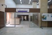 راهاندازی مرکز کارآفرینی و نوآوری در دانشگاه خلیجفارس
