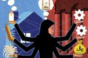 سقف های شیشه ای برای زنان کارآفرین