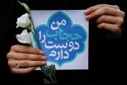 روایتی از کارآفرینی دو خواهر اصفهانی در حوزه حجاب و عفاف