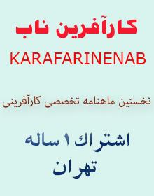 اشتراک یکساله تهران