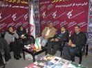 بیستمین نمایشگاه بین المللی مطبوعات و خبرگزاری ها_1