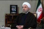 عضویت ایران در بانک سرمایهگذاری زیرساخت آسیا