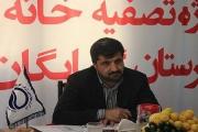 570 شهر ایران دچار تنش آبی است