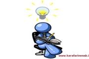 مهم ترین عوامل روانشناسی محیط کار