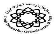 مرکز تجاری ایران در اربیل عراق راهاندازی می شود