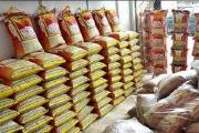 واردات برنج ممنوع است