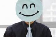 شاد بودن در محیط کاری نامناسب