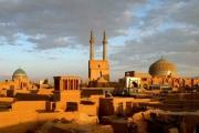 رونق کسب و کار و خدمات دانش بنیان با هدف جریان یابی شهر هوشمند در یزد