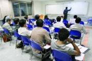 اعلام زمان و شرایط ثبت نام دوره های کهاد دانشگاه تهران
