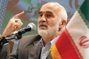 اعتراض احمد توکلی