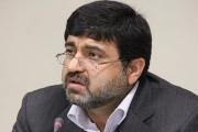 رقم تسهیلات اعطایی بانک پارسیان